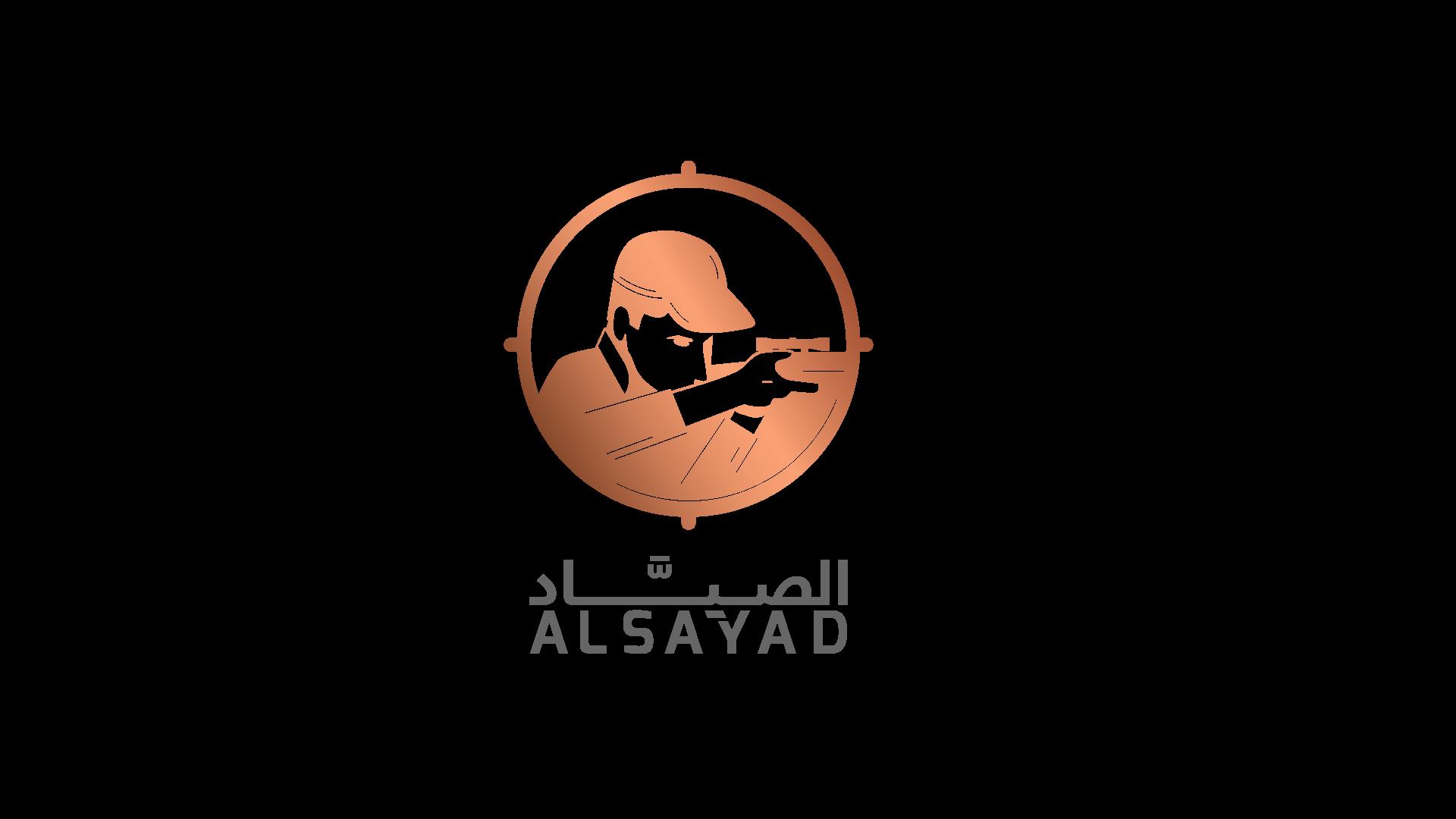 Al Sayad